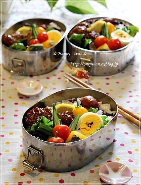 肉団子の甘酢あん弁当とクグロフ型でマーブルケーキ♪_f0348032_18513875.jpg