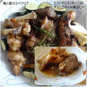 ホームパーティ & 旅へ_a0084343_19191735.jpg