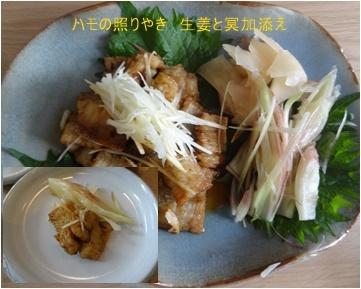 ホームパーティ & 旅へ_a0084343_19192428.jpg