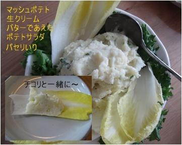 ホームパーティ & 旅へ_a0084343_19192715.jpg