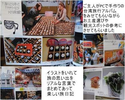 ホームパーティ & 旅へ_a0084343_19193276.jpg