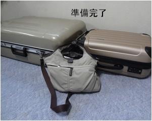 ホームパーティ & 旅へ_a0084343_19193503.jpg