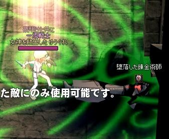 f0191443_2048996.jpg