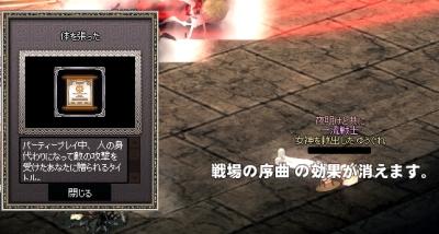 f0191443_2049113.jpg