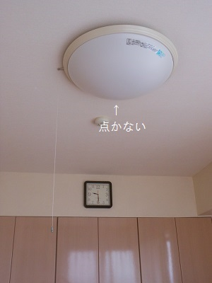 c0261346_1757154.jpg