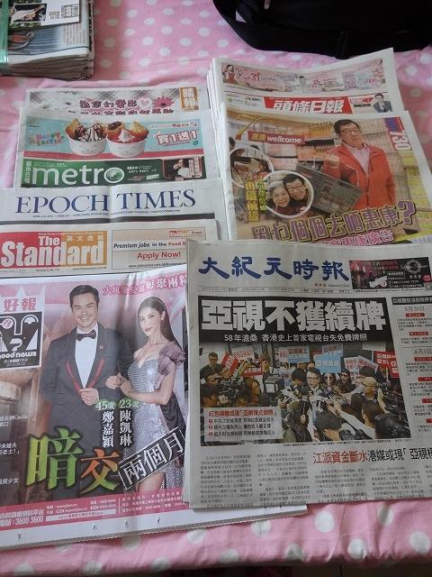 免費報紙_b0248150_10205030.jpg