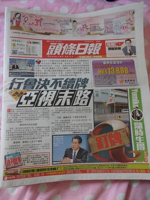 免費報紙_b0248150_10254049.jpg