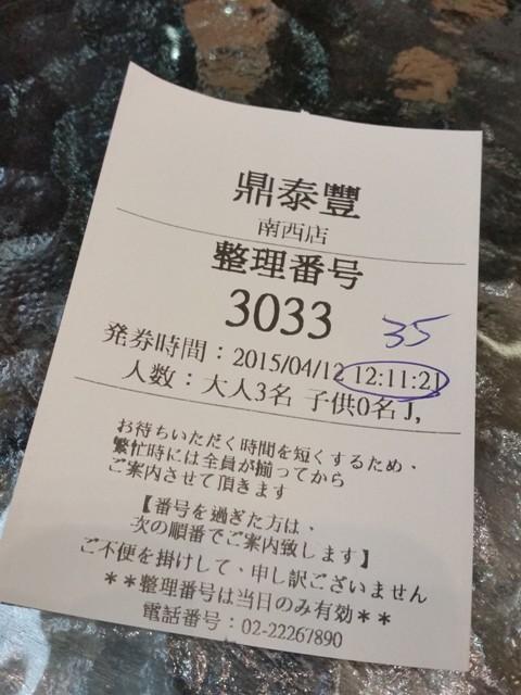 f0201054_21502239.jpg