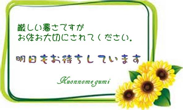 f0214467_924352.jpg
