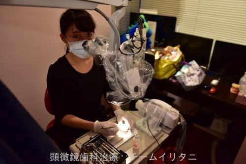 イリタニオフィス 顕微鏡専門アシスタントYUさん。歯科衛生士科学生です。_e0004468_529630.jpg