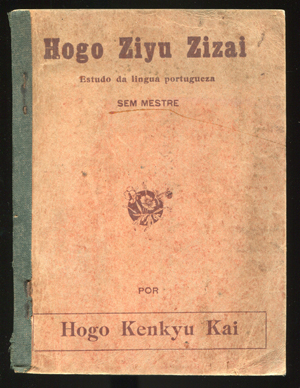 f0307792_19504574.jpg