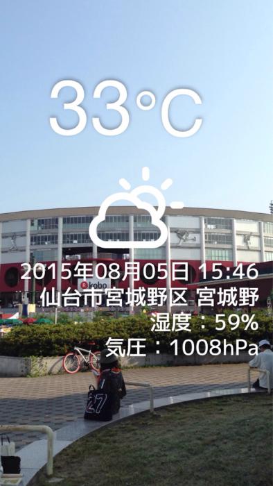 仙台市_f0217594_15492350.jpg