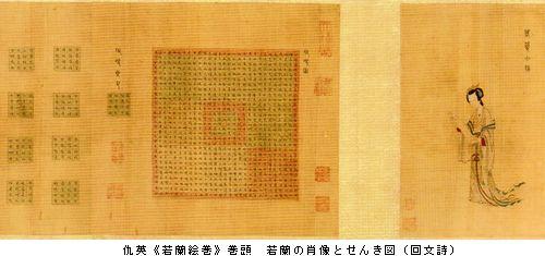 b0044404_1537201.jpg
