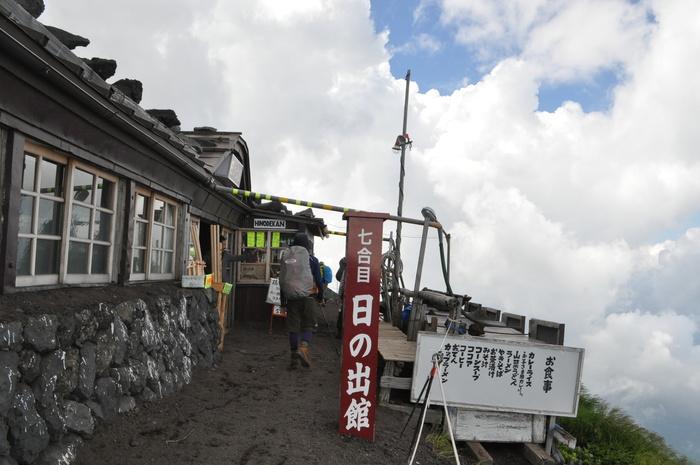 富士登山 五合目から八合目_b0067012_13502236.jpg