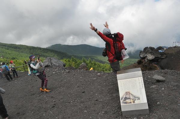 富士登山 五合目から八合目_b0067012_9445559.jpg