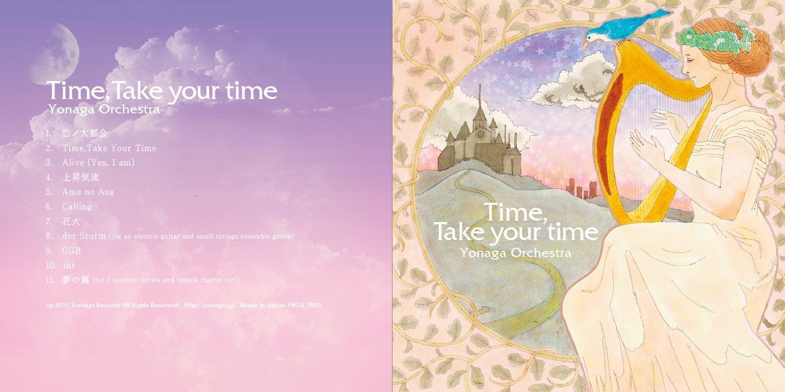 "\""Time,Take Your Time\"" リリース記念Liveにスペシャルゲスト登場 + 関連エントリーまとめ_f0209723_16001559.jpg"