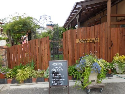 「May Cafe'」がオープンしました!_f0139333_21581069.jpg