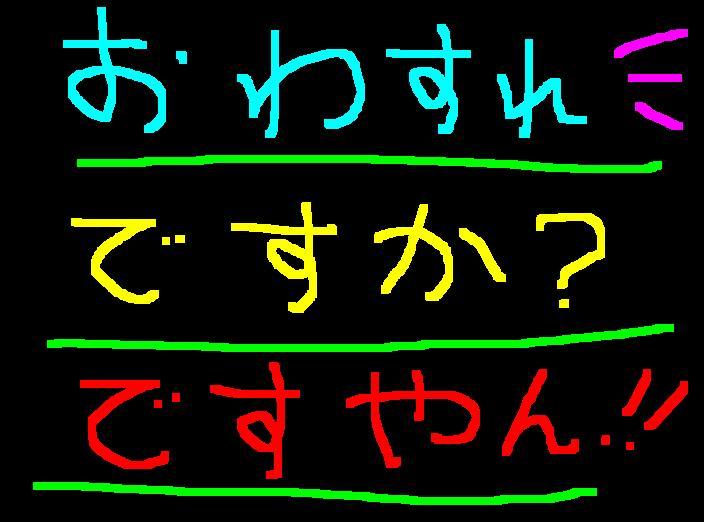 f0056935_19443424.jpg