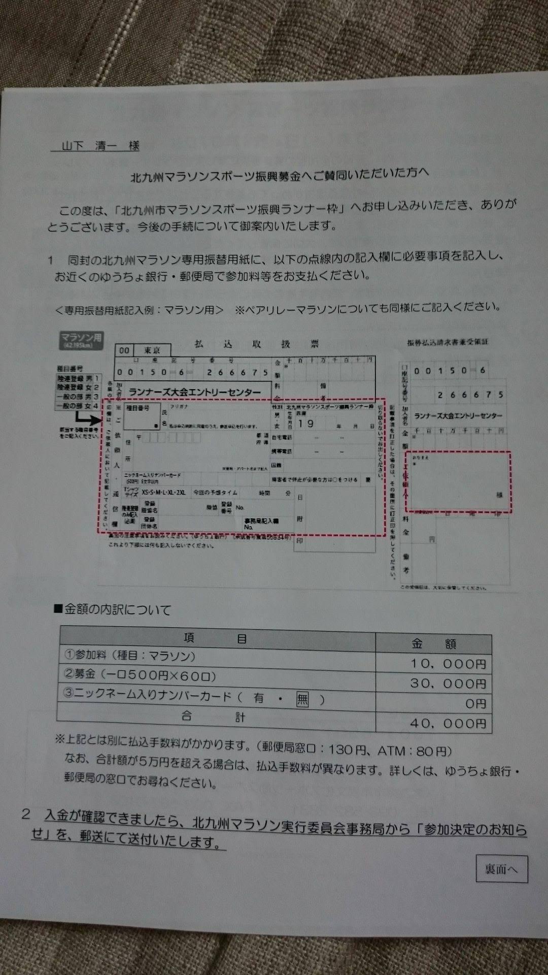 f0056935_19492728.jpg