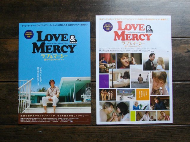 LOVE & MERCY   The True Story of Brian Wilson_e0230141_08562544.jpg
