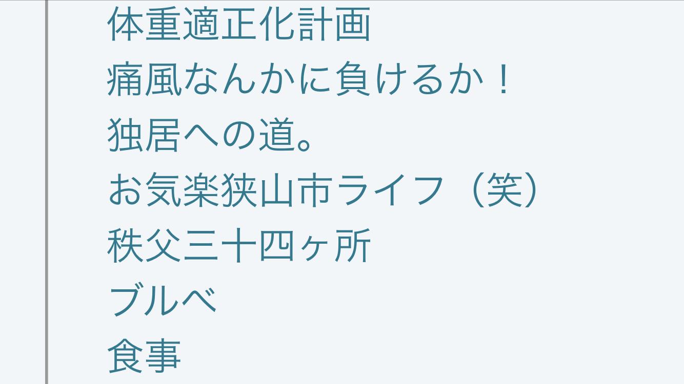 b0136045_08265246.jpg