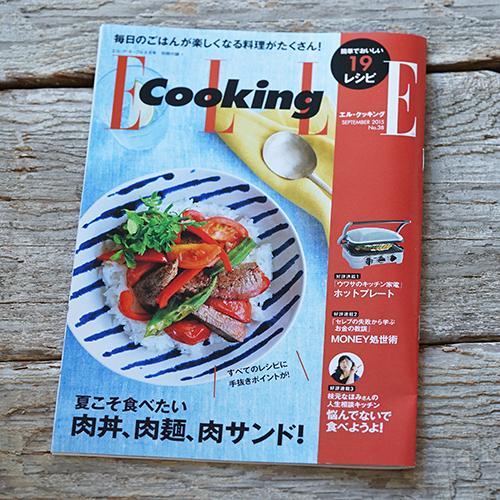 <掲載> ELLE cooking 肉レシピ9品!_b0228252_08145725.jpg