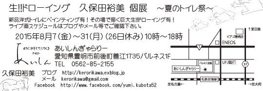 c0083165_21512654.jpg