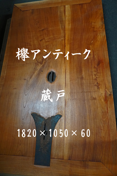 d0164884_1014518.jpg