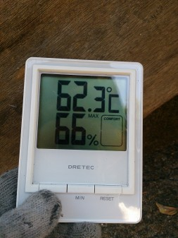 板橋区の徳丸で、屋根修理工事_c0223192_17341232.jpg