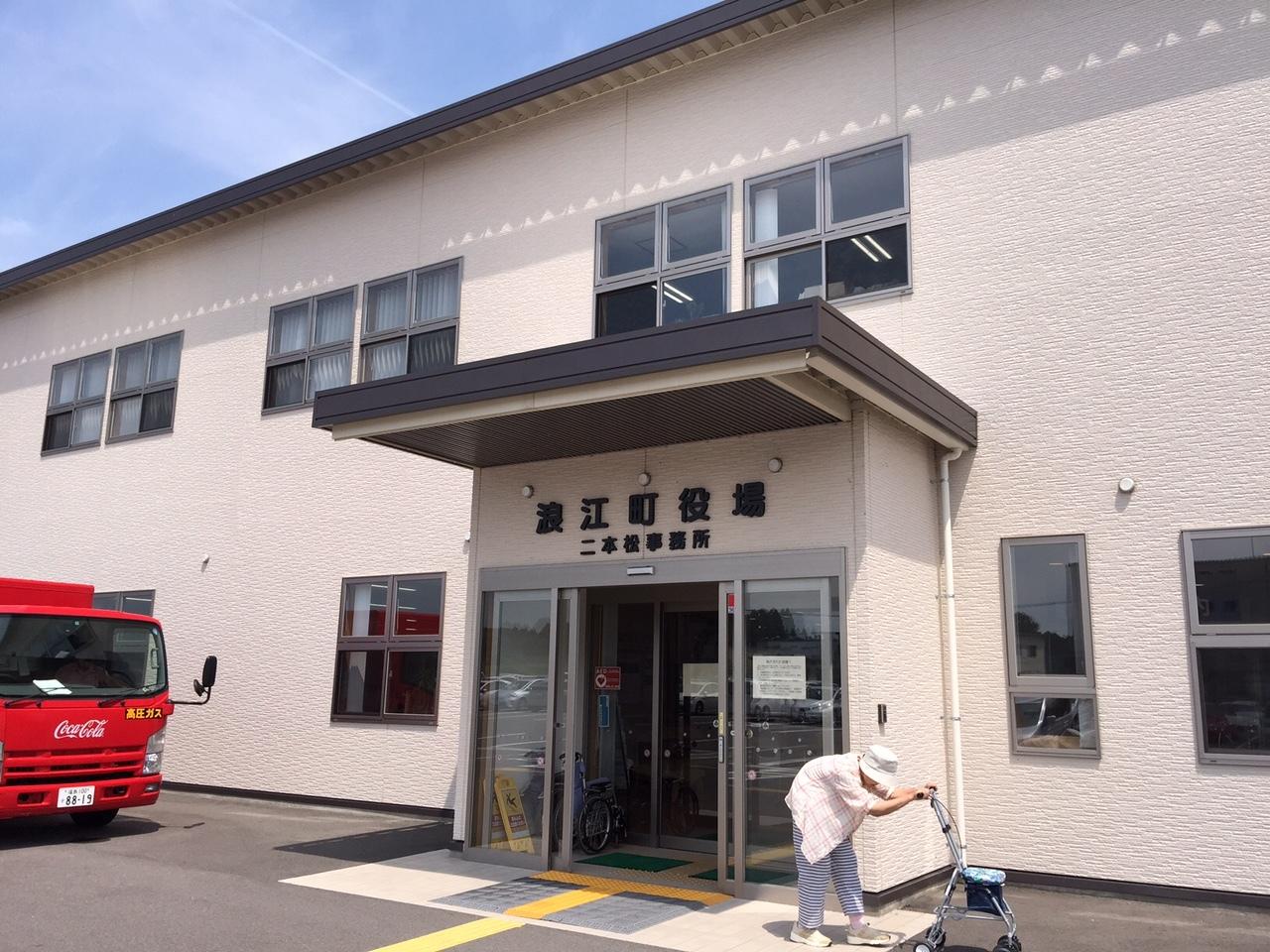 福島県浪江町_a0335202_14452649.jpg