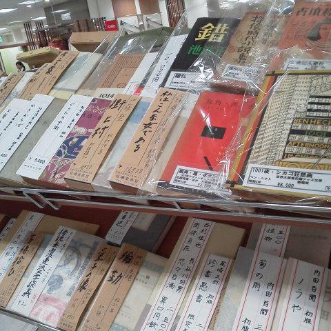札幌東急百貨店古本市_c0154020_2302495.jpg