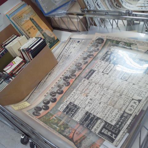 札幌東急百貨店古本市_c0154020_2313536.jpg