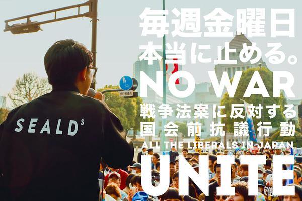 日本の戦争参加を止められるのは今だけ!国会、もしくは最寄の集会へ!_f0212121_2103189.jpg