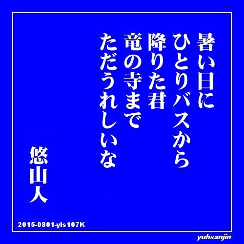 f0188432_07261508.jpg