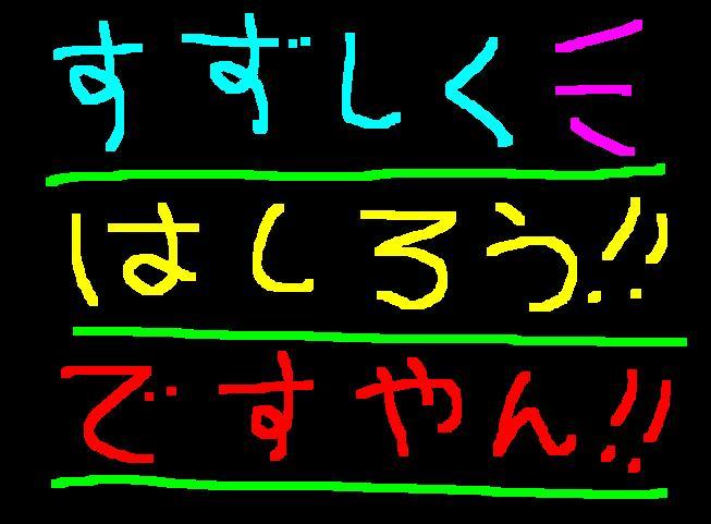 f0056935_2091187.jpg