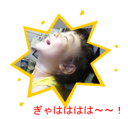 c0343936_22501166.jpg