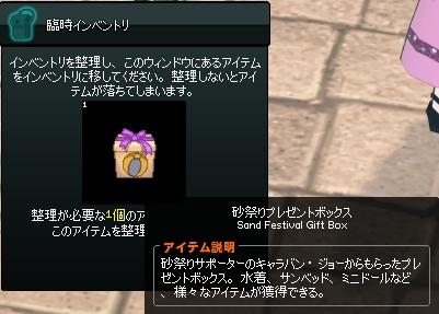 f0191443_20554925.jpg