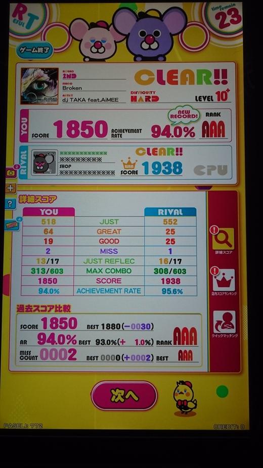 f0019846_18253267.jpg