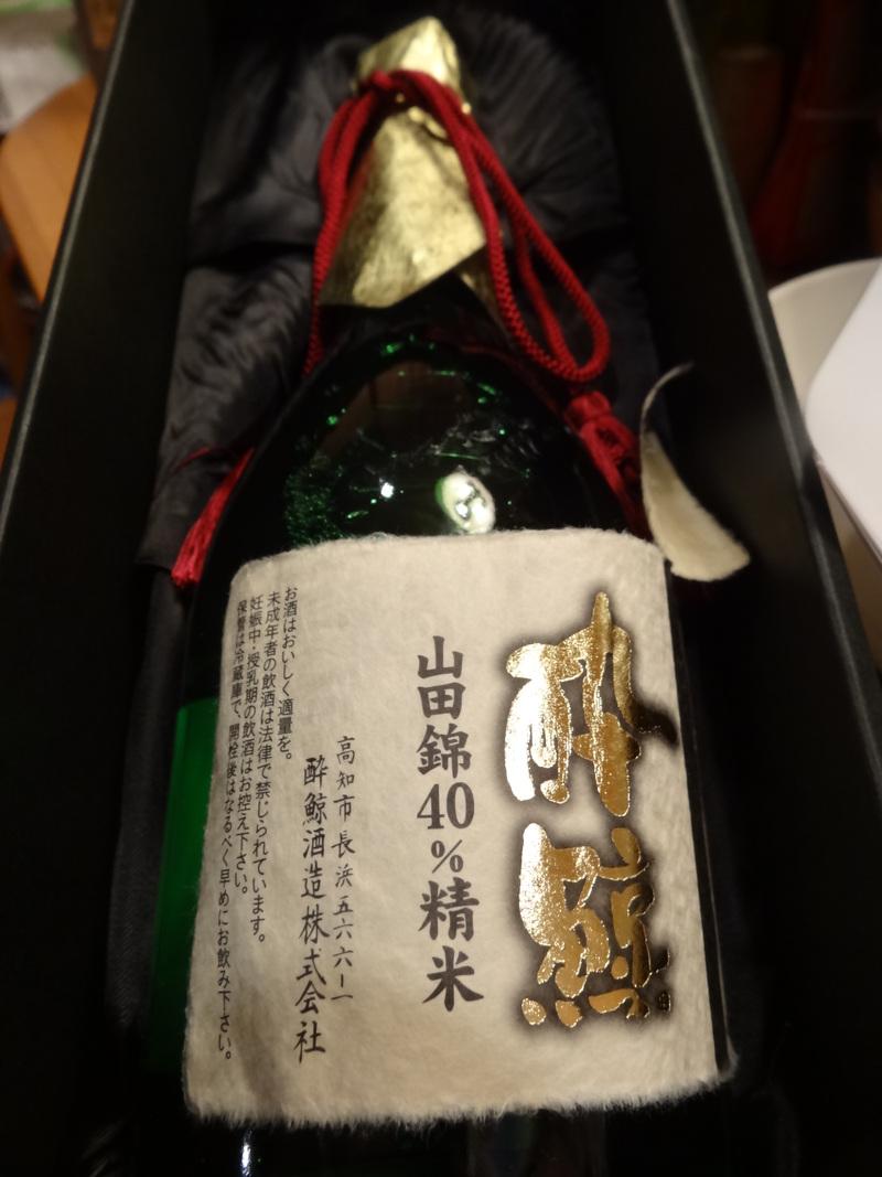 久し振りのキッチンスタジアム、この日は手巻き寿司です。_c0225997_835373.jpg
