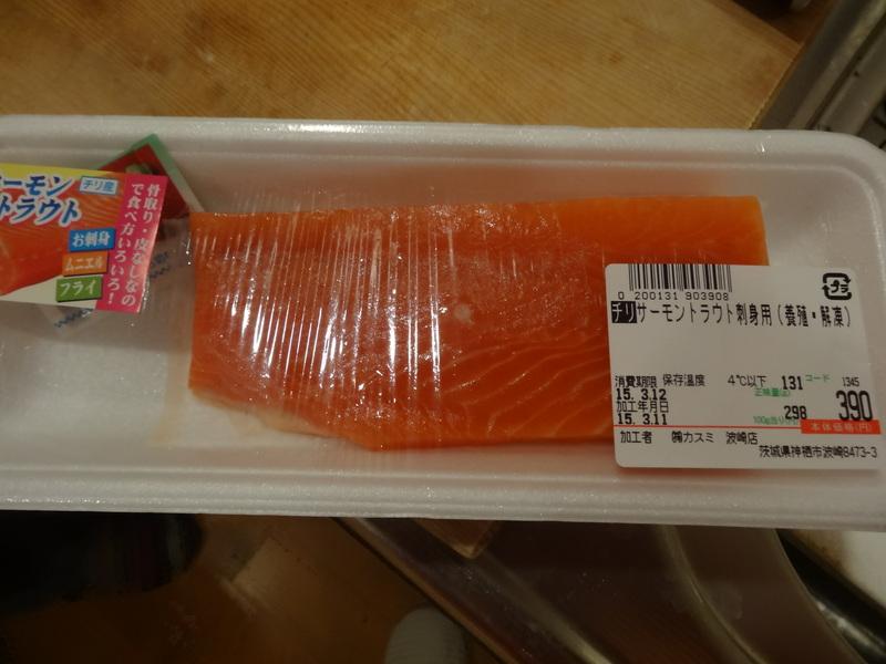 久し振りのキッチンスタジアム、この日は手巻き寿司です。_c0225997_8494673.jpg