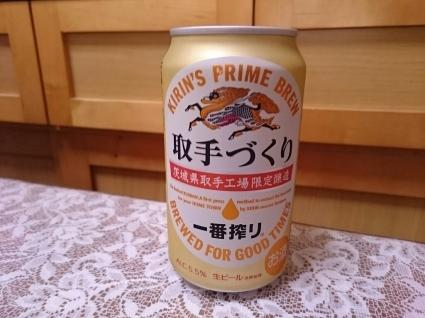 夜勤明けのビールVol.230 キリン一番搾り取手&滋賀づくり with ヤッホー柚子エール_b0042308_17374771.jpg
