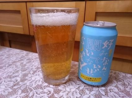 夜勤明けのビールVol.230 キリン一番搾り取手&滋賀づくり with ヤッホー柚子エール_b0042308_17375566.jpg