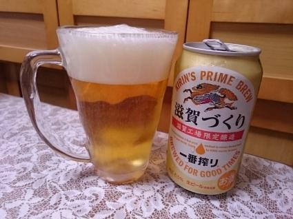 夜勤明けのビールVol.230 キリン一番搾り取手&滋賀づくり with ヤッホー柚子エール_b0042308_17380351.jpg