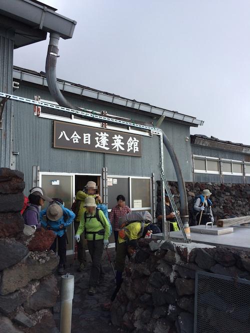 行きずりの山にドラマ_b0067012_2283518.jpg