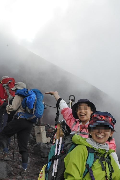 行きずりの山にドラマ_b0067012_2303544.jpg