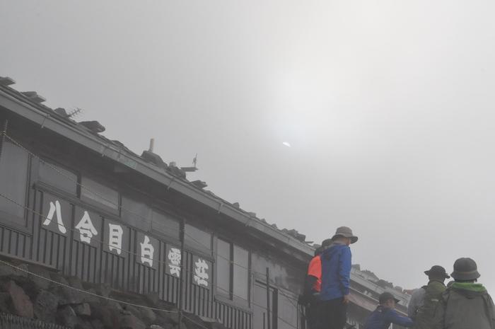 行きずりの山にドラマ_b0067012_2391971.jpg