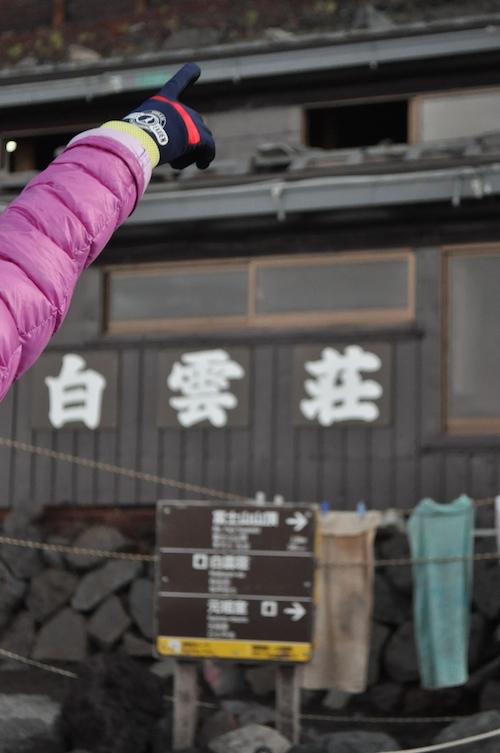 行きずりの山にドラマ_b0067012_3121776.jpg