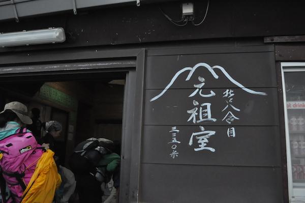 行きずりの山にドラマ_b0067012_3282878.jpg