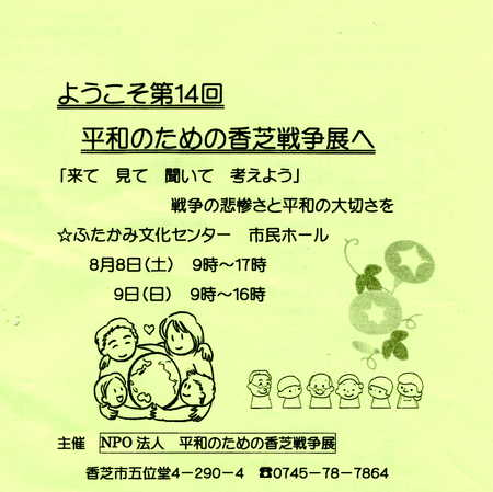 f0185713_12321082.jpg