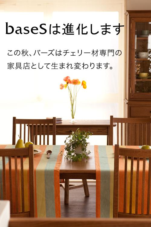 b0185615_8272214.jpg